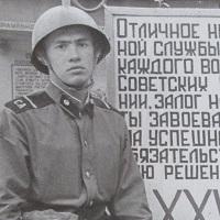 Юрий Философ