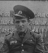 Исаков