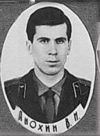 Валерий Анохин