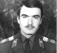 Иванов Иван Олегович