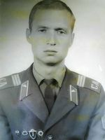 Черкашин Александр