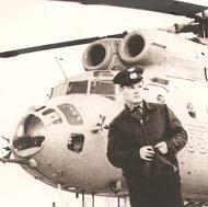 Вертолетчик
