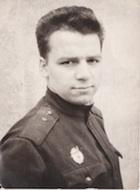 Александр 1941