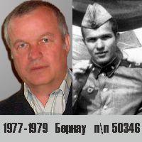 hiteev1959