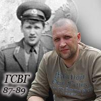 Сергей 13041969