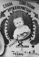 Геннадий Климов