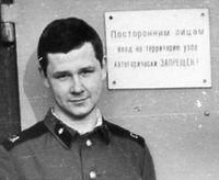 Владимир 1962