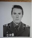 Яров Валерий
