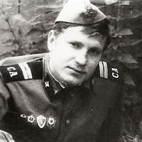 Геннадий Калинин