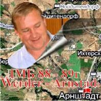 Сергей555