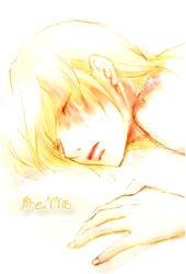 Mello-kun