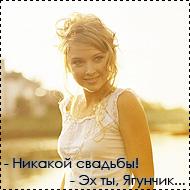 Екатерина Лоткова