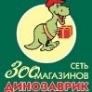 Dinozavrik