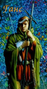 Рыцарь Совка и Метёлки