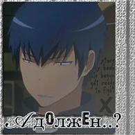 Akira Peacemaker