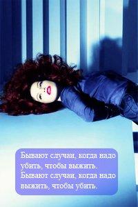 Vivienne Volturi