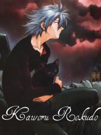 Kaworu Rokudo