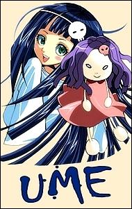UME-chan