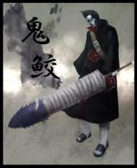 Хошикаге Кисаме