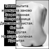 Алёна Багрова