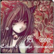 .lex Grace