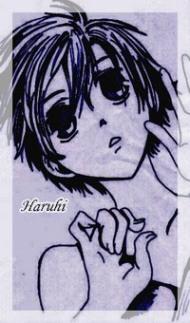 Харухи
