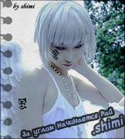 .shimi