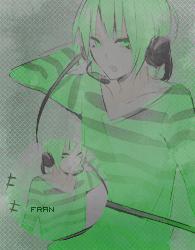 Fran (выл)