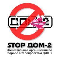 Anti-Dom2(admin)