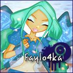 Fayla