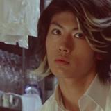 Miura Haruma