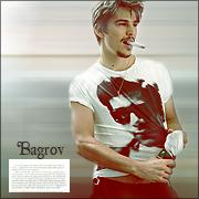 Демьян Багров