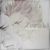 Zaraki Michio