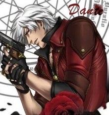 Данте*****