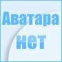 СибирякЪ