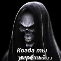 mafik593m@mail.ru