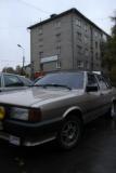 Сергей743