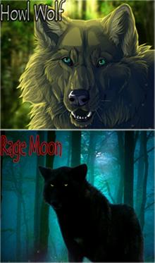Howl Wolf|Rage Moon