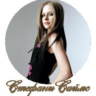 Stephanie Simes