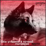 .ртуть