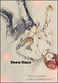 Toru Ume