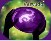 Вервада