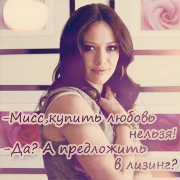 Alexandra Hazzel