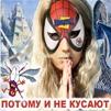 Iffchenko_fUn