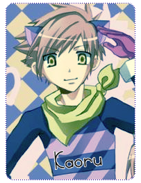 Каору