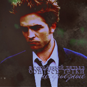 Robert Pattinson[off]