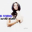 BY_katySka