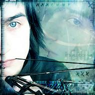 Алекс