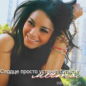 Vanessa Tonks