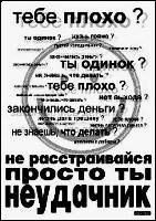Статья 146 УК РФ